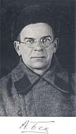 Микулин Александр Александрович [р. 2(14).2.1895, Владимир], советский конструктор авиационных двигателей